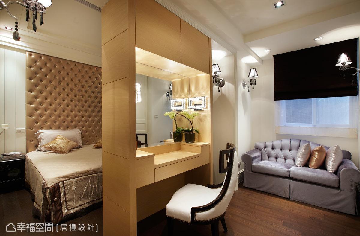 床頭前的櫃體也是機能性的整合,一面可做為電視櫃、一面則做為化妝台使用。