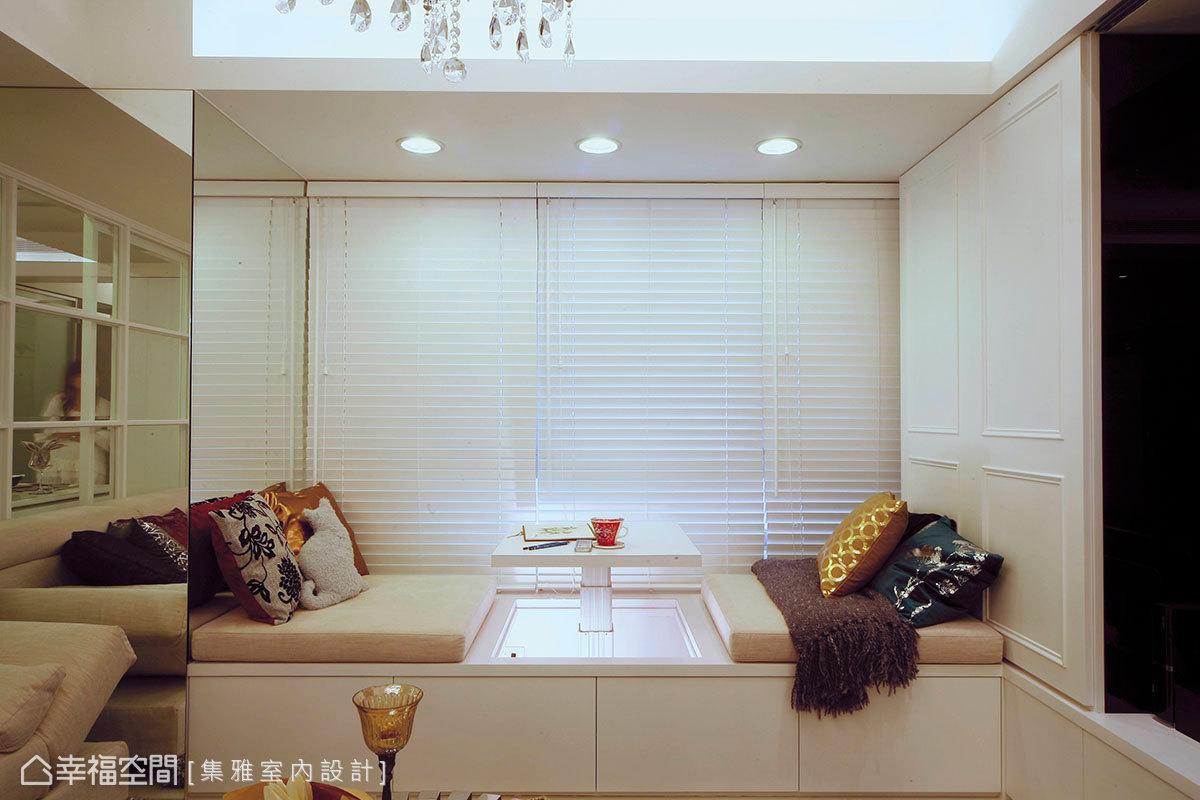 客廳靠陽台的場域,砌出了一處臥榻區,可以調整升降桌供下午茶與賞景使用,細膩捕捉潛流生活底下的悸動。