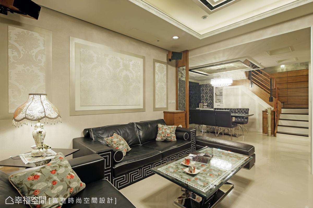設計過程中以新古典風格定義,因此,喜室時尚空間設計刻意減低了黑色元素,以淺色系的華麗為主調。