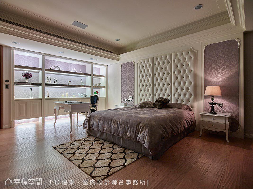 維多利亞風格的女孩浪漫,JD設計於床頭牆選取觸感細緻的純牛皮拉釦繃皮,於風格講究外更具備細膩質感。