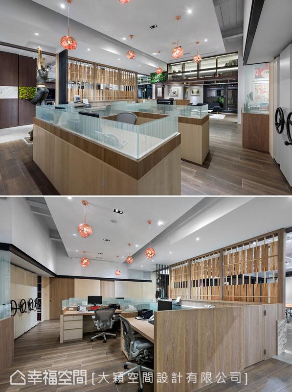 轉進右側的行政辦公區,將隔間以格柵的形式呈現,讓內外空間可以相互對話,並購置雲朵造型的燈飾,饒富創意能量。