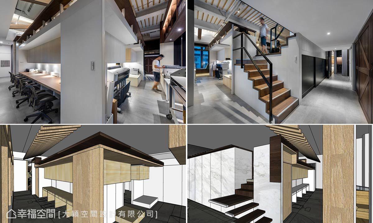 設計部的樓層剖面是空間一大亮點,如下層空間就利用為收納、儲藏及印表機事務機放置處。