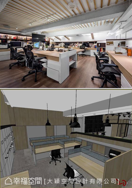 設計部的上層保有210公分高度,並規劃回字型動線與前後兩處樓梯,讓動線更靈活且視覺上不覺壓迫。