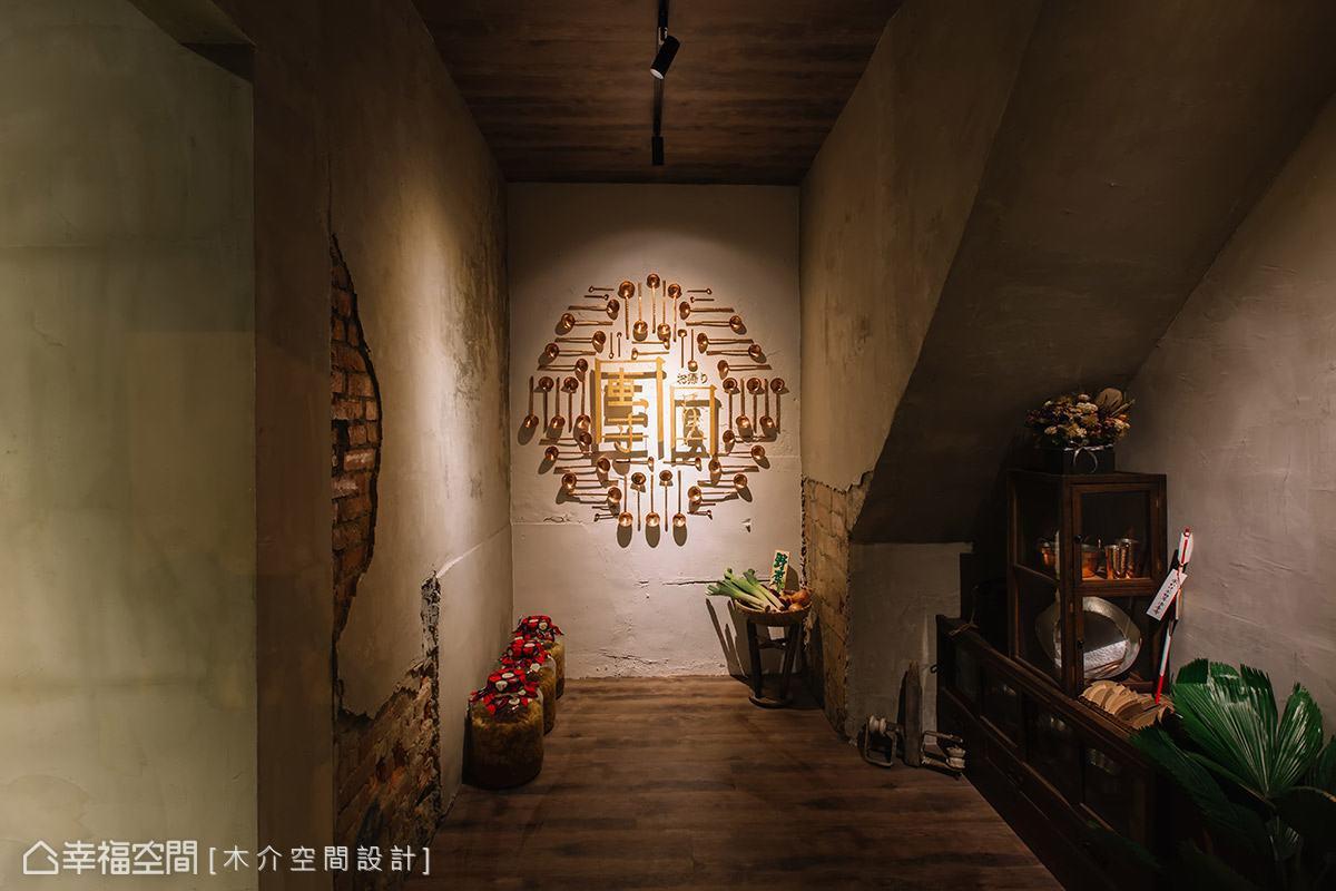 玄關端景以銅勺圍繞著「團圓」二字排列,形塑宛如回到家的溫馨意象。