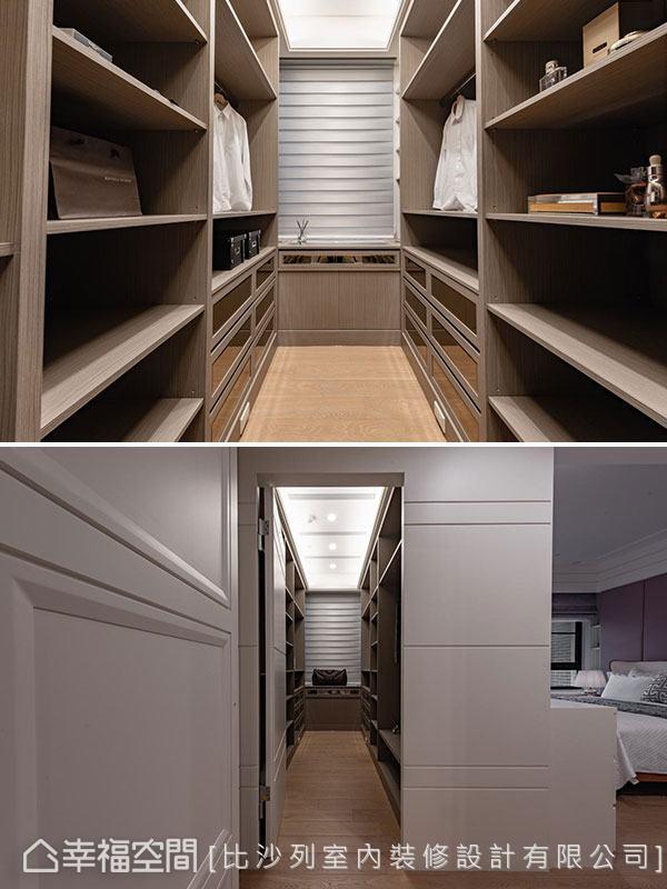 主臥室配置讓所有女性羨慕不已的大型更衣室,依照女主人需求量身訂製規劃的ㄇ字型收納空間,讓收納更便利。