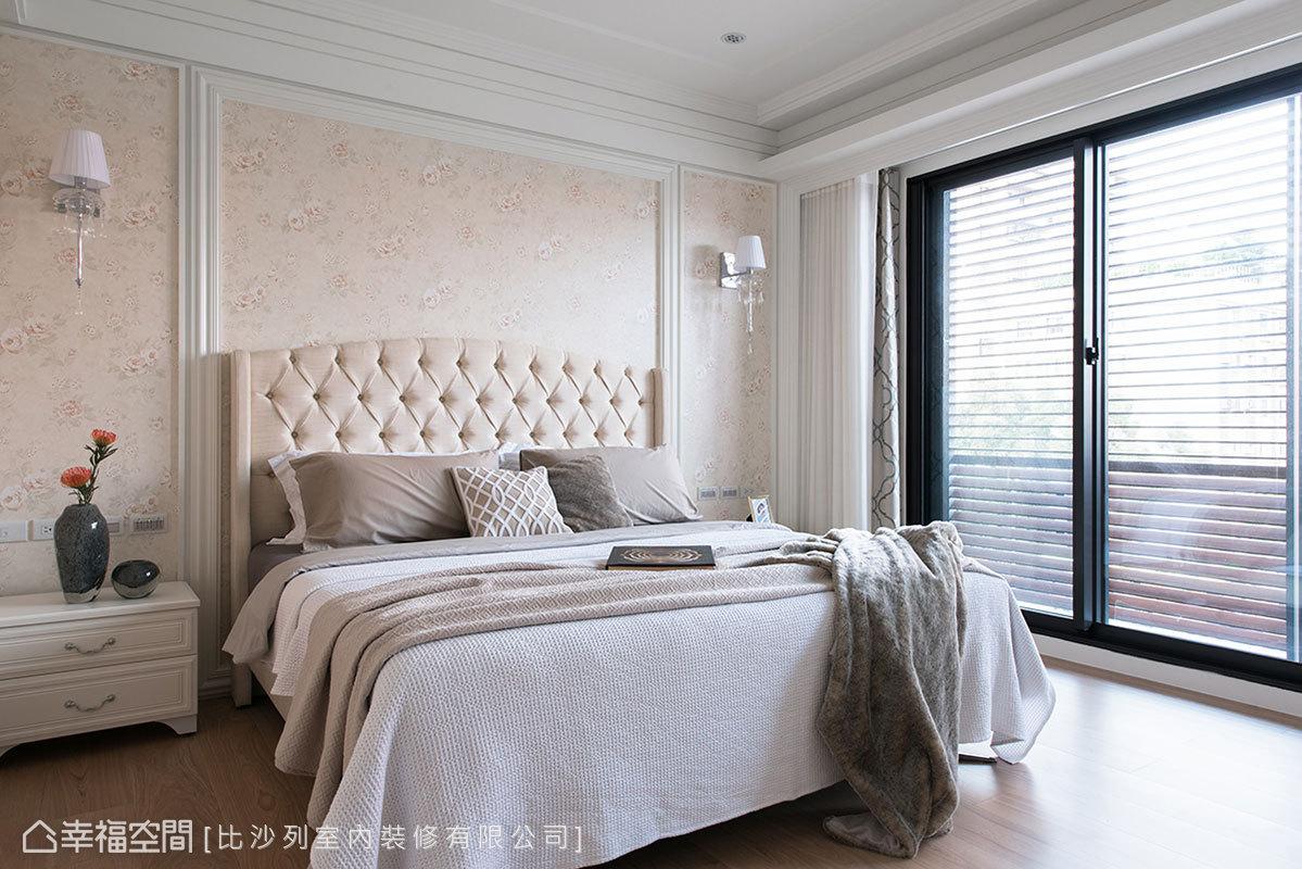 延續公領域的設計概念,主臥房以白色為基調,搭配床頭的溝縫線條、淺色花壁紙,圍塑浪漫素雅的氛圍。