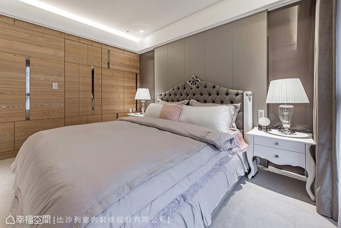 延續輕古典主題調性,局部帶入木紋質材美化壁面,並順勢隱藏主臥衛浴門片。