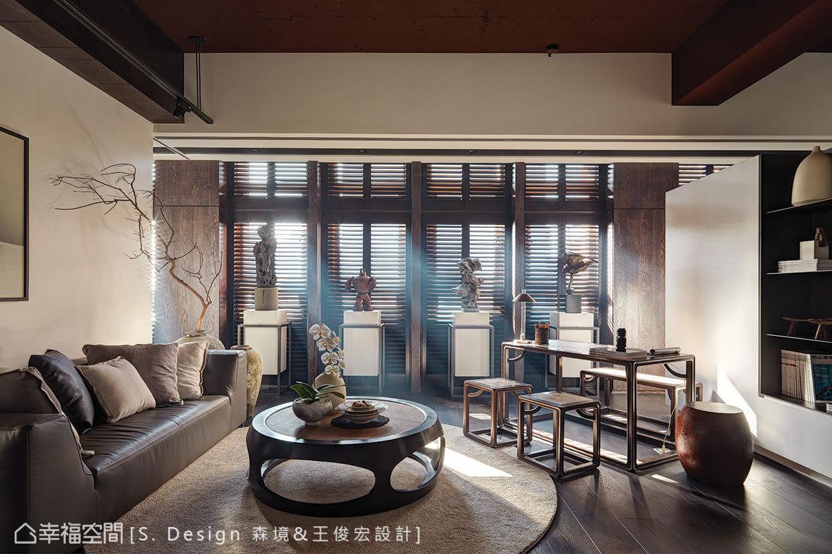 注入中式的設計元素,以框架、板塊、杆欄等架構,圍塑出本案的設計主題。