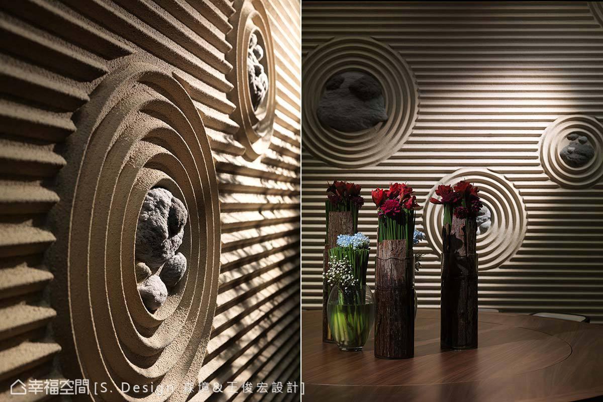 森境&王俊宏室內裝修將日式庭園的枯山水作為主牆呈現,蔓延出強烈的視覺效果。
