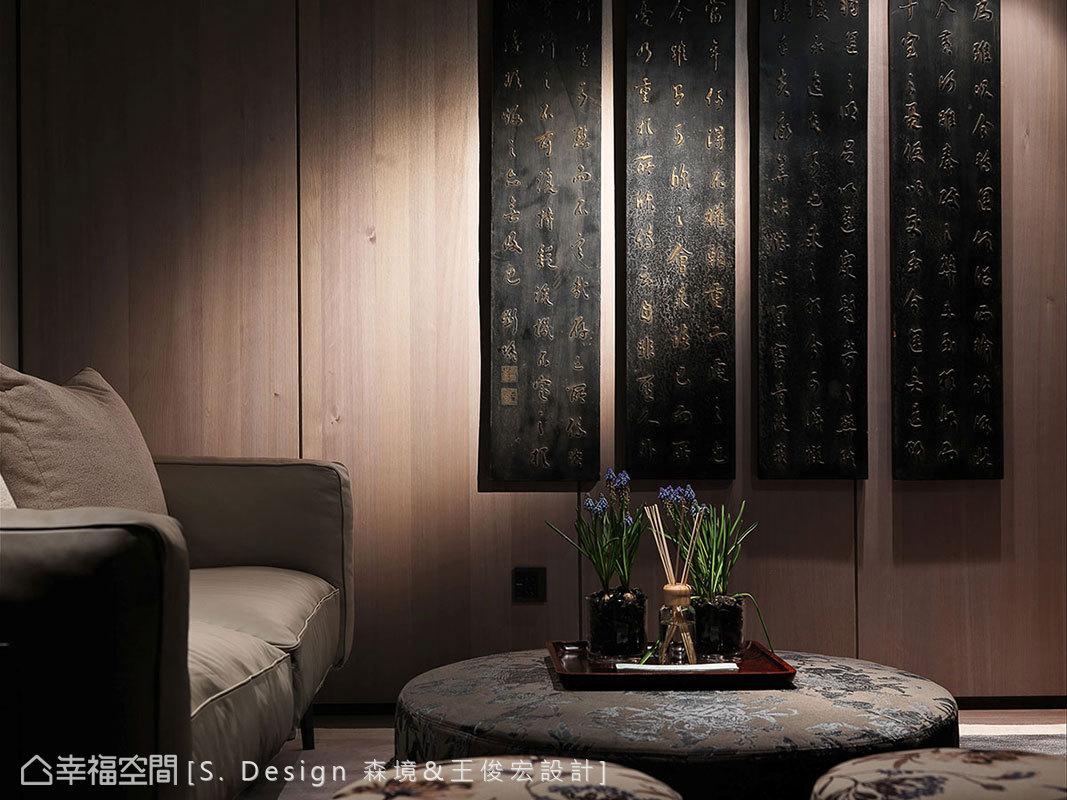 王俊宏設計師悉心找來的中式牌匾,在上方光暈的柔和投射下,氤氳出靜定悠遠的氣息。