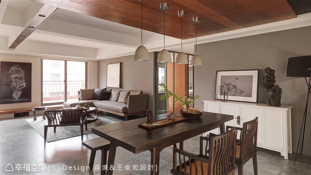 S. Design 森境&王俊宏室內裝修設計嚴選法國HC28與台灣春在家具,中西混搭新人文東方風情。