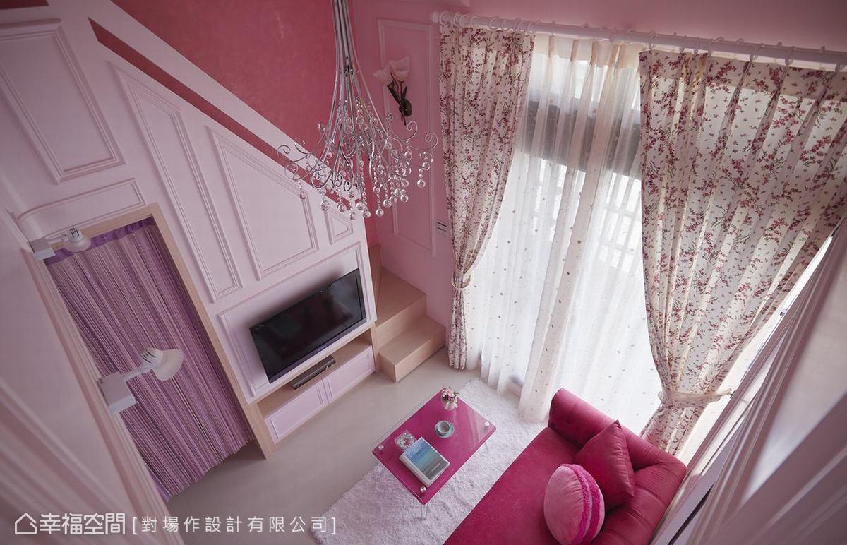 用設計揮灑一室粉紅浪漫