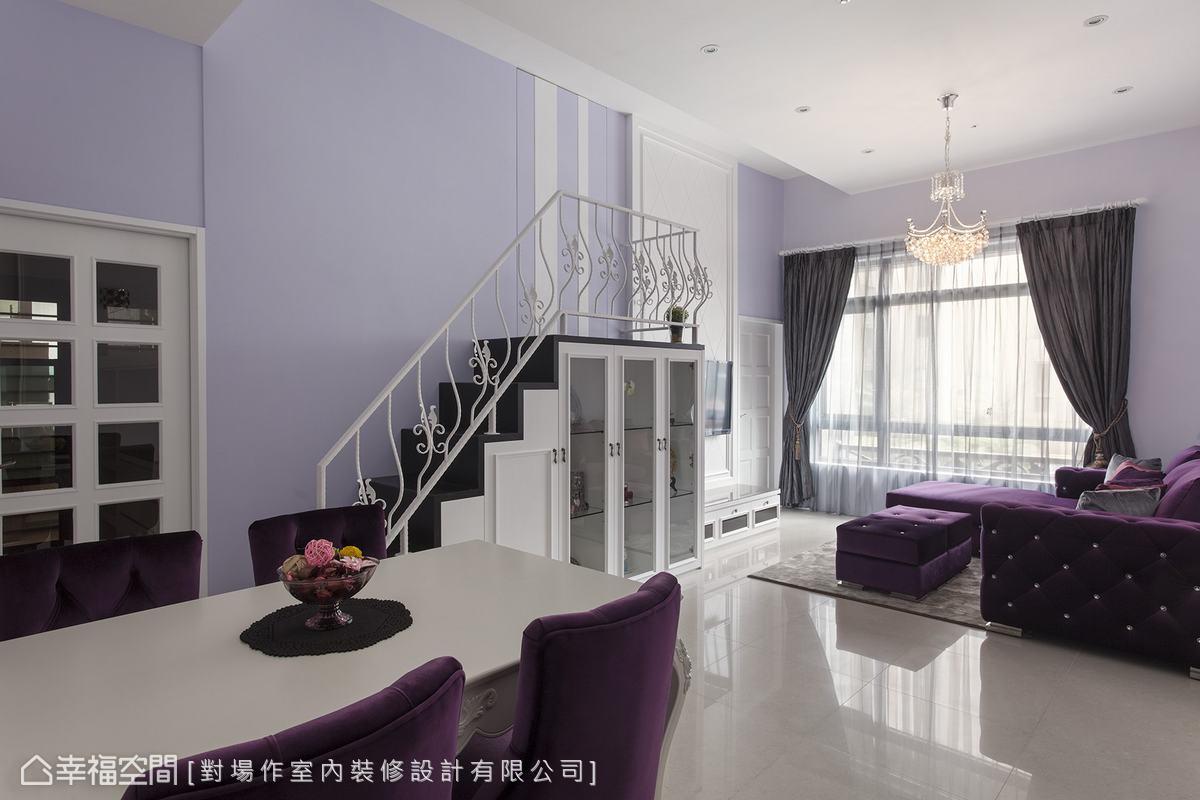 23坪空間大利用 紫色浪漫屋