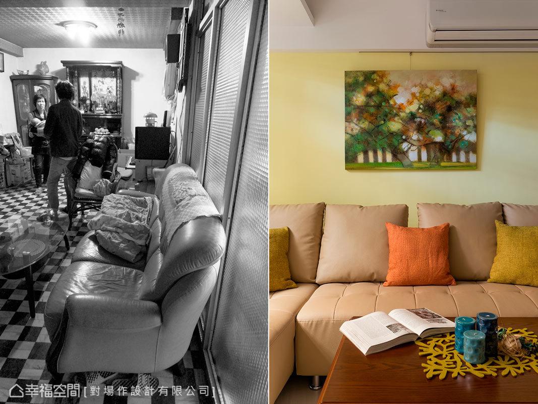 客廳的沙發組,相較原有的格局配置,有了更穩固的背牆,牆面則選擇淡雅清爽的鵝黃色,讓空間更顯明亮溫暖。