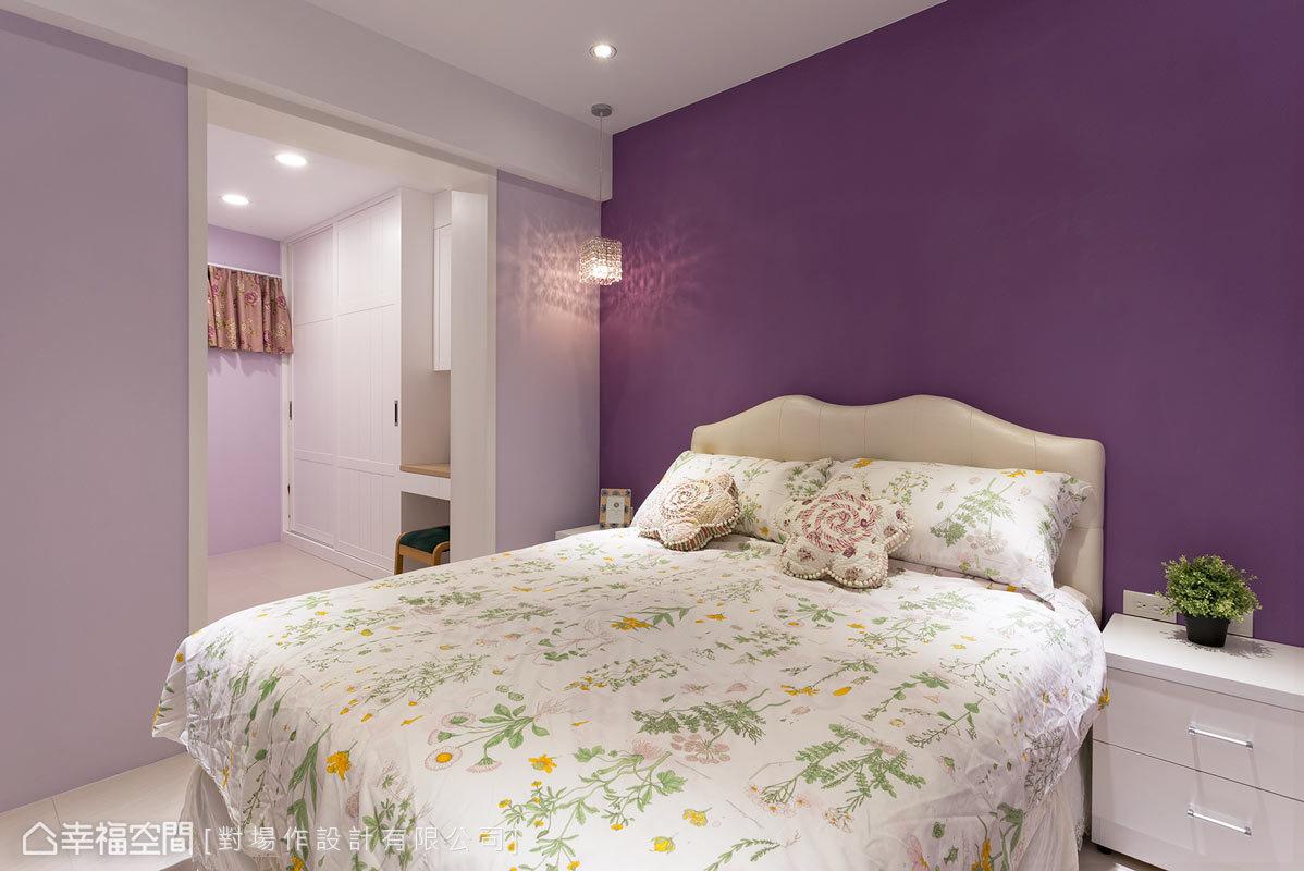 主臥室的主色為女屋主喜歡的薰衣草紫,並於床頭購置璀璨的水晶吊燈,增添溫婉氛圍。