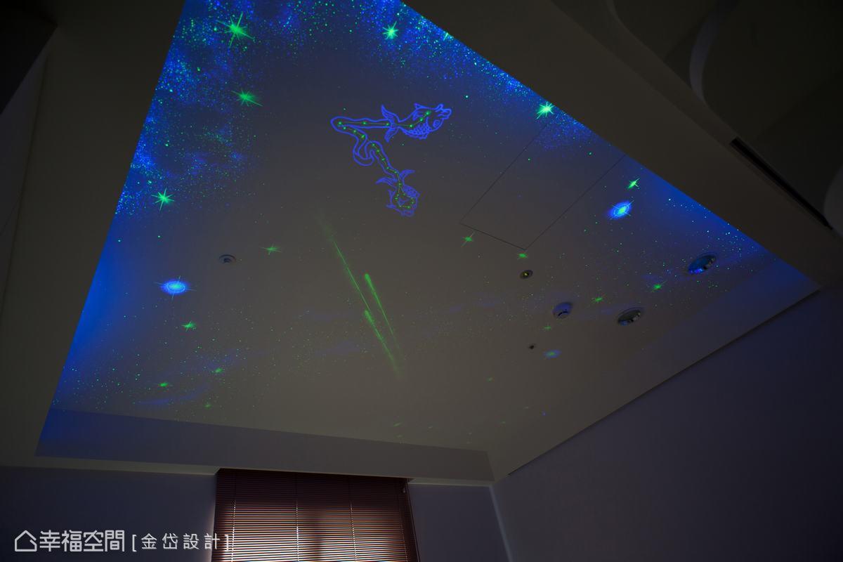 夜光天花板的設計,小朋友可看著夜空星斗沉穩地入睡。