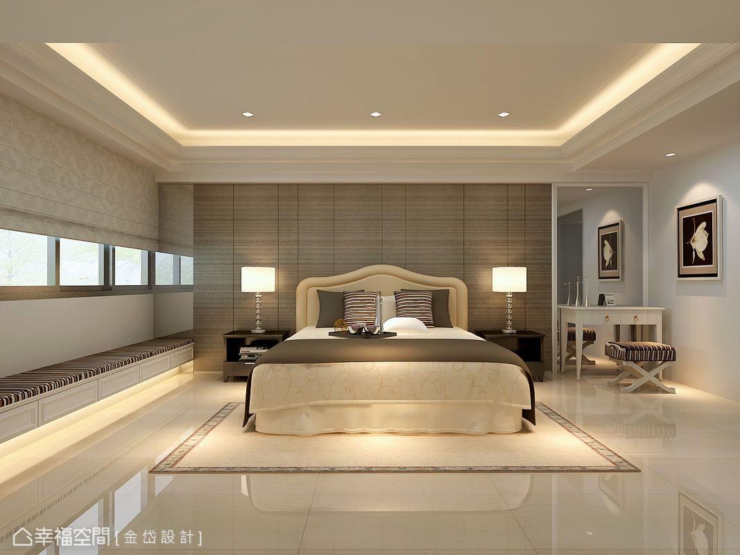 選擇相互呼應的軟件布料,使房間有完整的搭配性。(此為3D合成示意圖)
