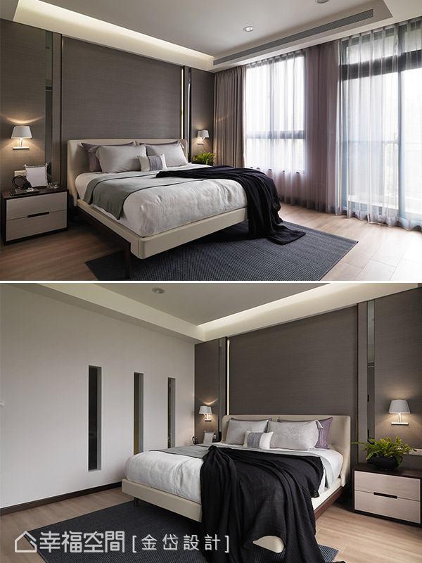 床頭牆面以沉穩色調鋪陳,局部帶入黑框、鏡面與間接照明,勾勒精緻細膩的視覺層次。