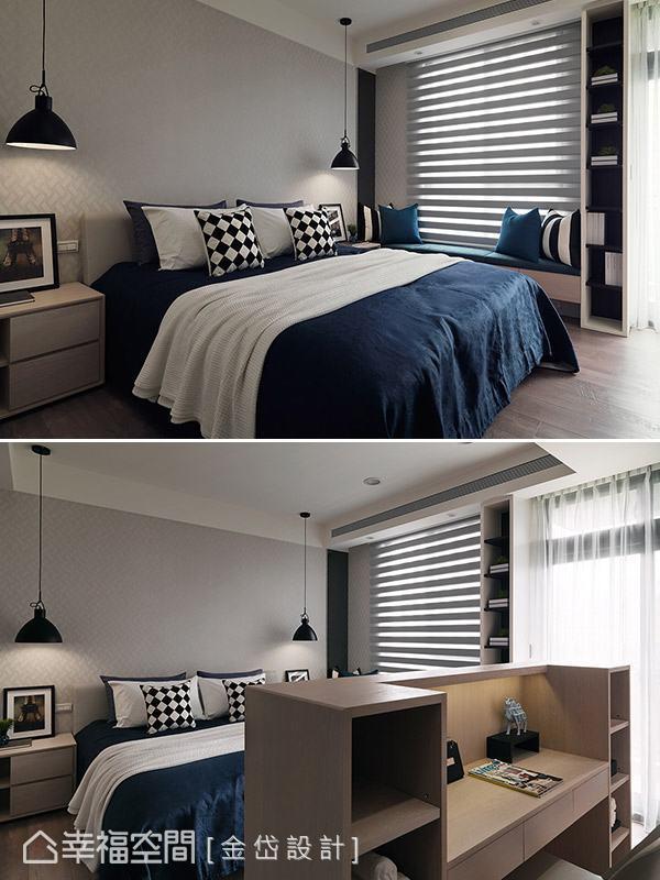 因次臥室縱深較長,特別於床尾設置ㄇ字型隔屏,結合書桌與展示收納空間,讓場域擁有多元機能彈性。