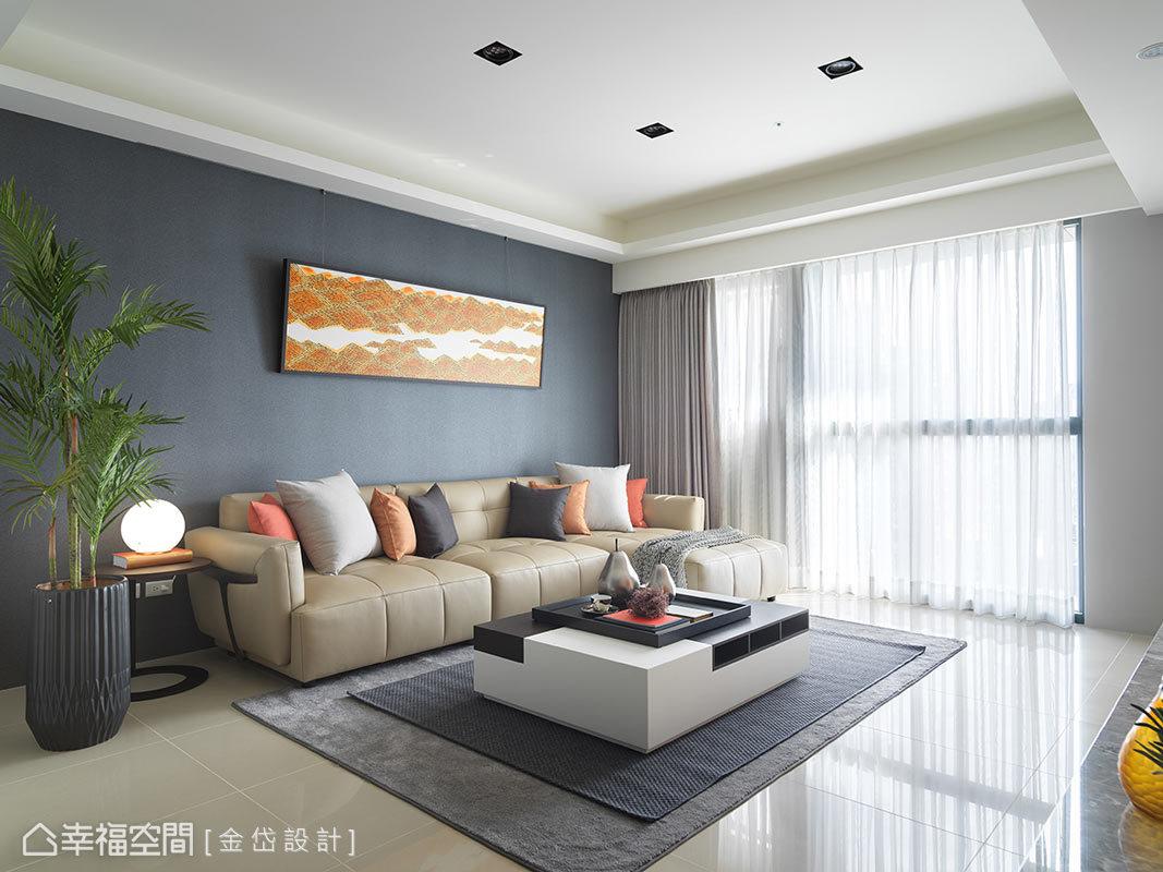 設計師陳美貴替即將新婚的屋主構築新婚宅,並以「時尚簡約」為設計主題,揮灑屬於年輕人的色彩。