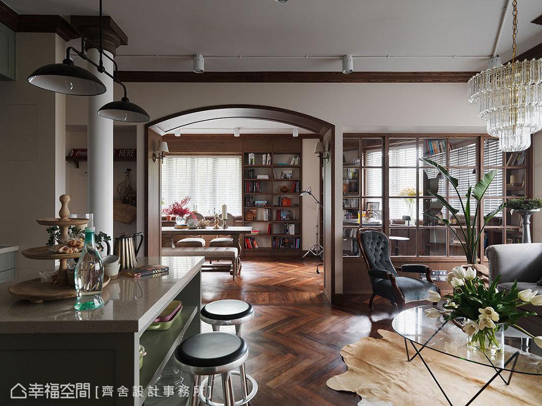 簡武棟與柳絮潔設計師以拱形門框界分場域,使內外景有了過渡和交疊之感。