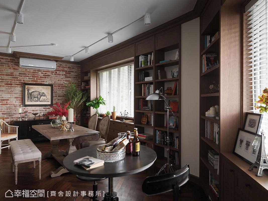 以紅磚及木皮的原始質感,在懷舊淡雅的氛圍中,帶出自然肌理特有的溫度。