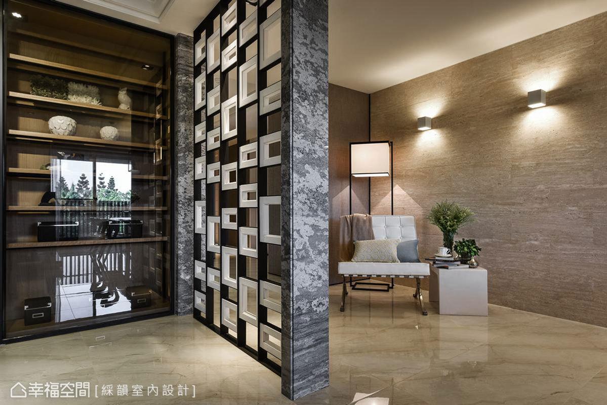 黑白錯落的方格在玄關處,結合雙邊石材列柱,疊構現代感時尚屏風。