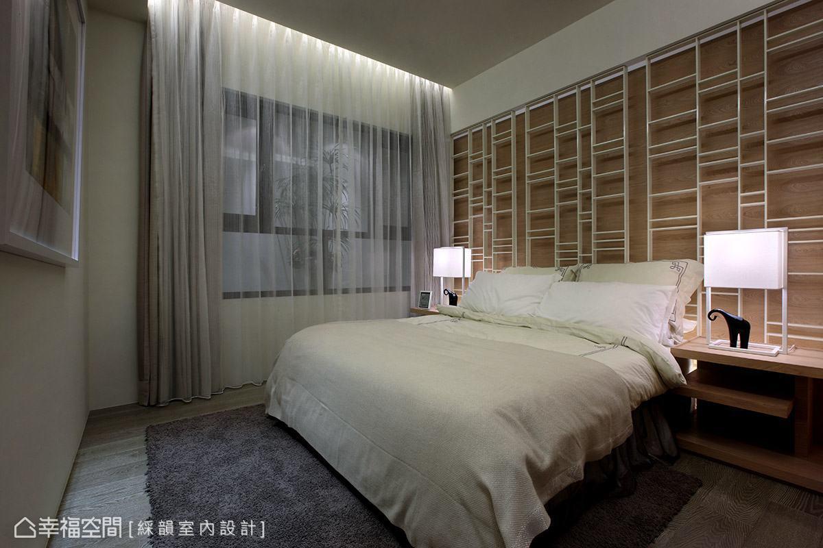 呼應公領域的設計主題,床頭背牆以木色元素融合格柵意象,營造溫潤質樸的場域表情。