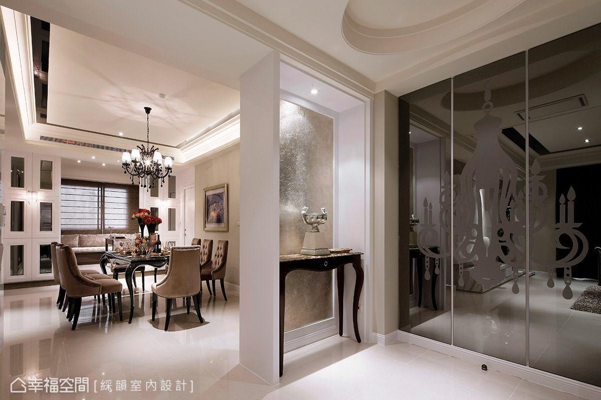 玄關處的鞋櫃以鏡面反射拉大空間感,門片上飾以造型華麗的燭台圖案,彷彿預告了場域氛圍的整體調性。