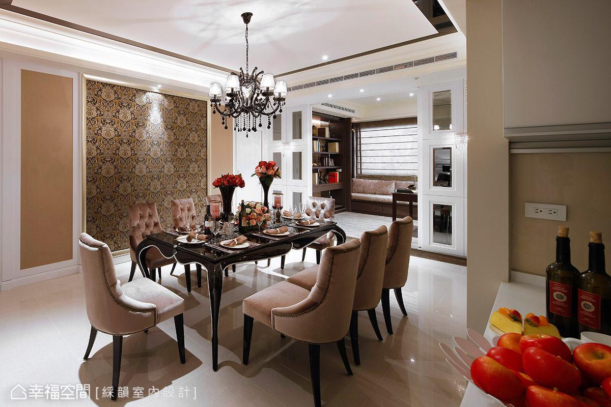 以溫潤大地色系鋪陳餐廳的場域溫度,古典圖騰壁紙讓空間氛圍更顯雍容貴氣。