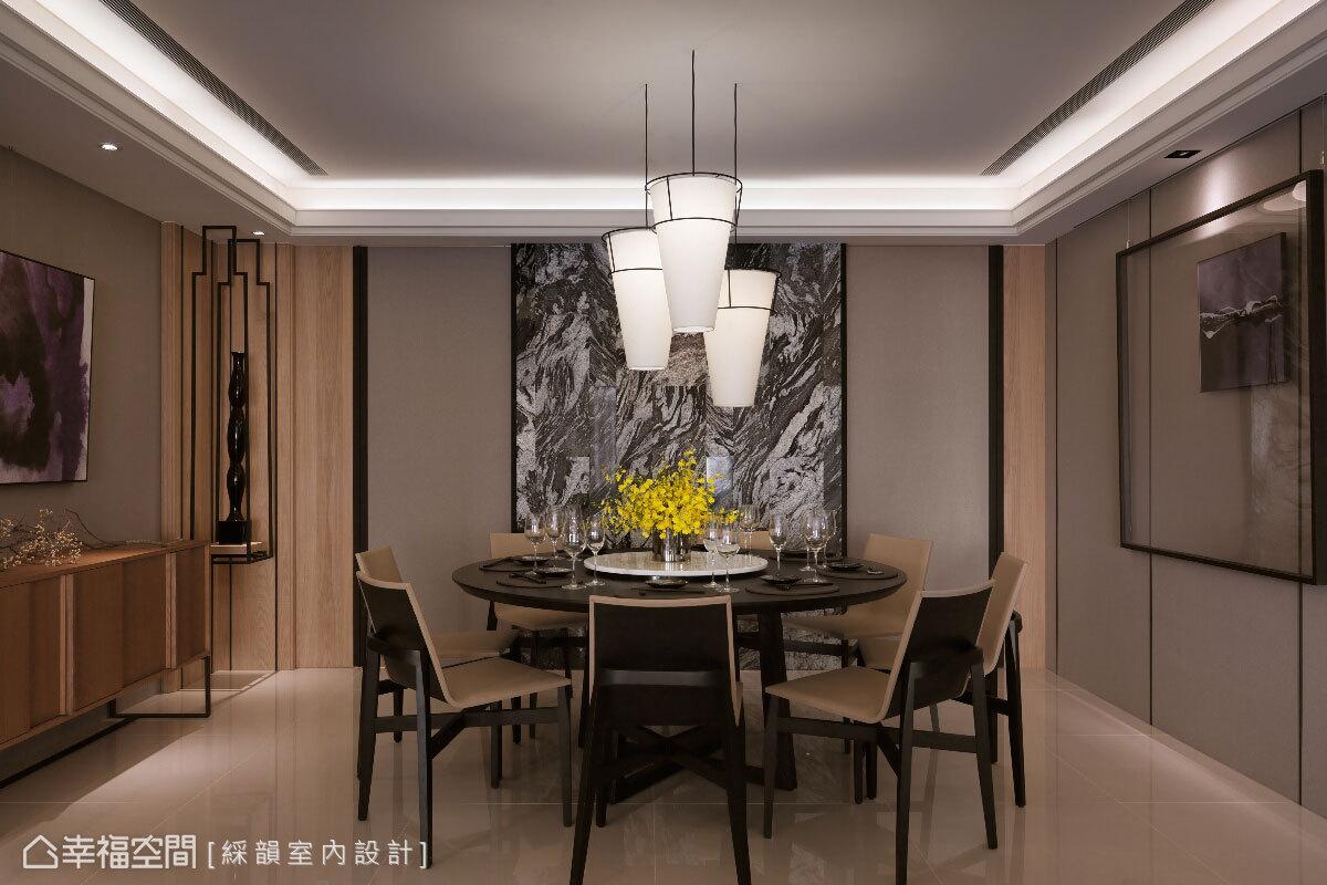 沿用電視牆石材,餐廳主牆帶入不同的面材表現,利用水沖面搭配光面效果,呈現具光感的紋理色澤。