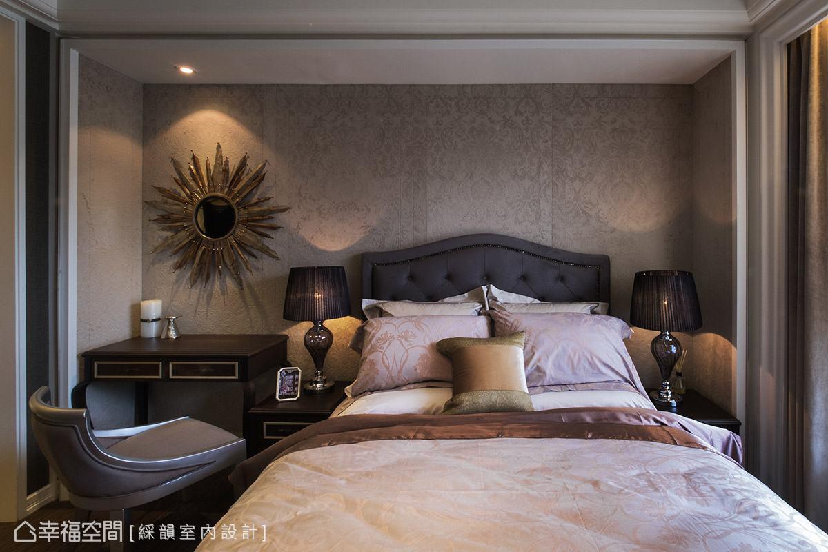 以沉穩的色調做鋪陳,營造不失大方氣勢的舒適氛圍。