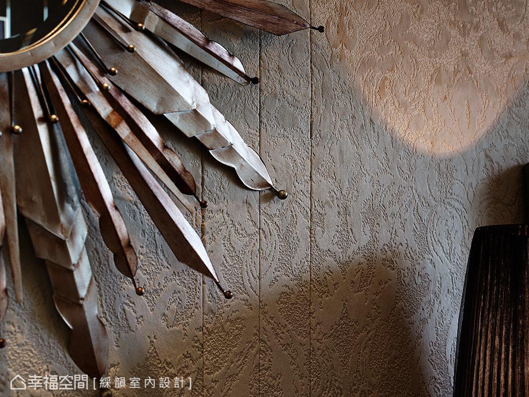 壁面的立體精緻紋路,搭配特殊造型鏡面,在細節處展現不凡品味。