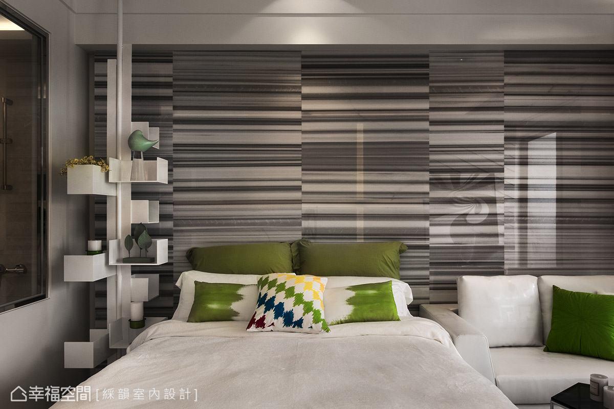 不同顏色的石材以錯位拼接手法,創造出趣味的視覺差,讓牆面產生有如立體感的錯覺。