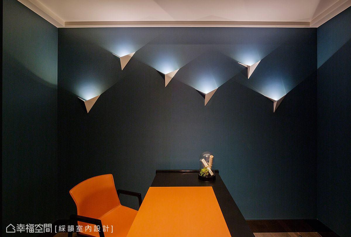 稍稍跳脫公領域的典雅奢華風格,書房內改以深藍色鋪陳,再搭配顯眼的跳色與立體造型壁燈,圍塑出神秘又不失趣味性的空間表情。