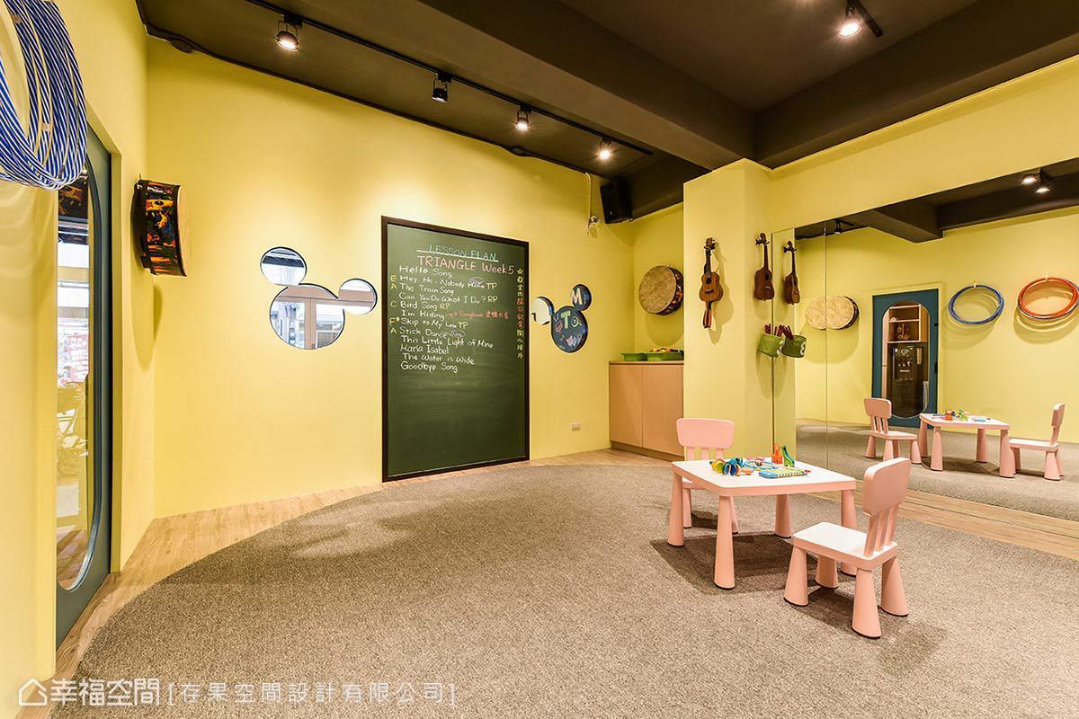 延續接待區的牆面色系,教室牆面同樣漆上黃色乳膠漆,創造明亮的學習環境。