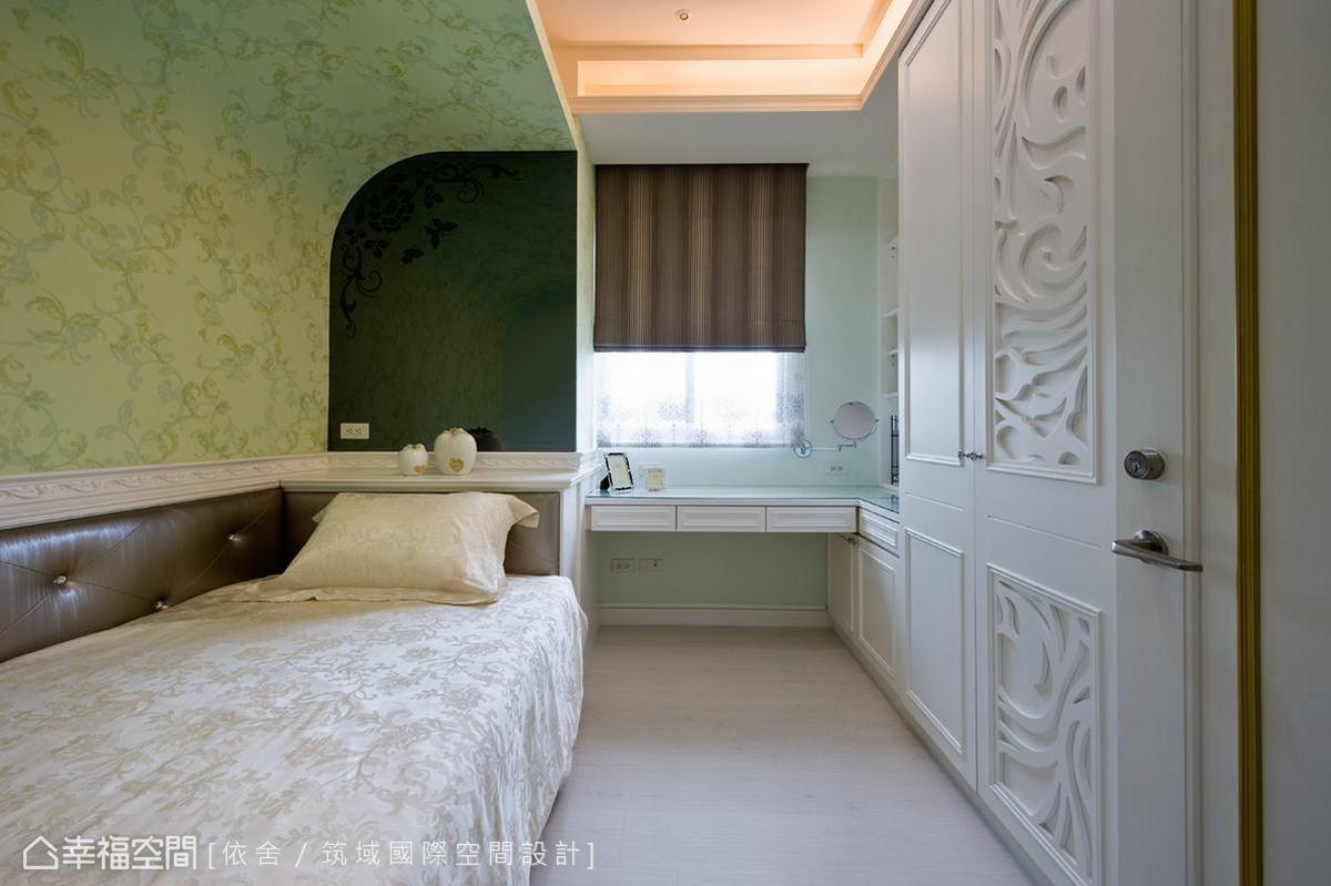 小女孩偏好大自然的色彩,於是設計師運用不同層次的綠色,加上貫穿空間的雕刻板、華麗線板,創造夢幻香草花園的想像。此外,向上延伸的弧形,修飾無法避開的樑,床舖周圍貼心地包覆古銅色繃皮,增加安定感受。