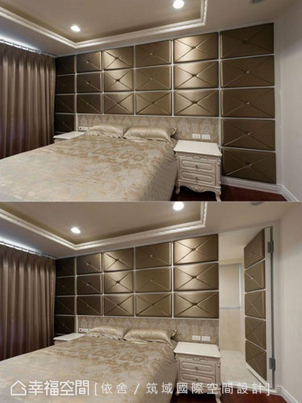 在華美造型的傢飾潤色下,呈現低調華麗與時尚典雅的氛圍,也彰顯屋主內斂而穩重的品味;主浴門片藉由床頭的繃布牆面巧妙地隱藏起來。