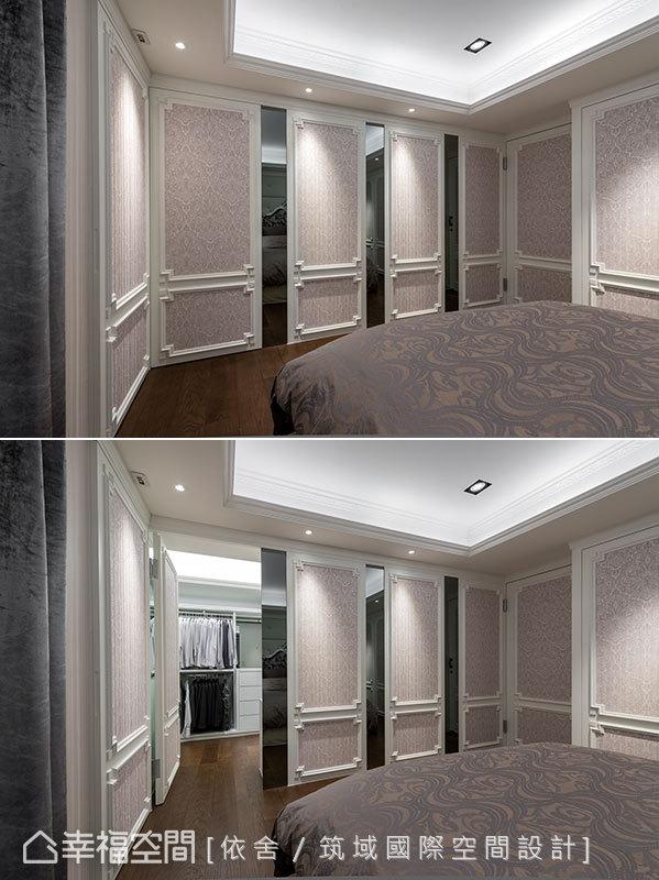壁面透過延續性的新古典浪漫語彙,隱藏通往更衣室的入口。