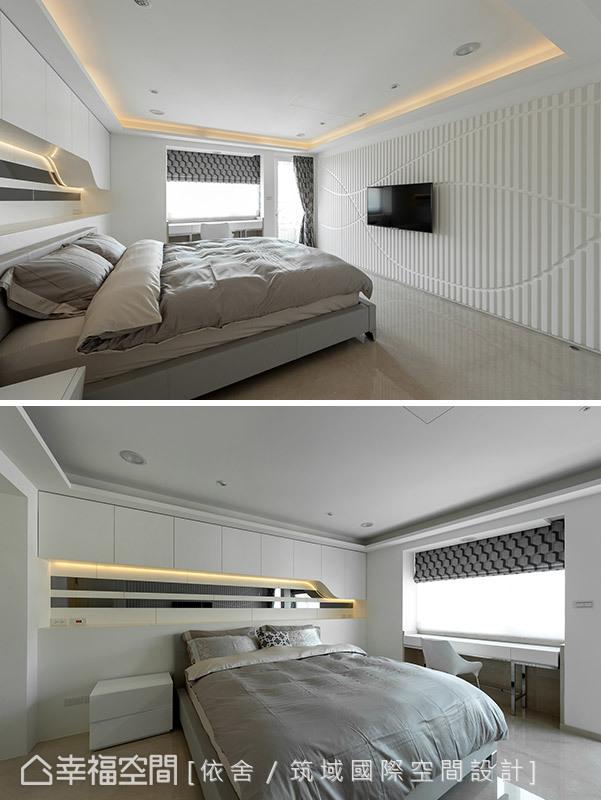 白色佐以鏡面點綴出時尚感,而電視牆則在線條排列與延伸中,隱藏衛浴空間入口。
