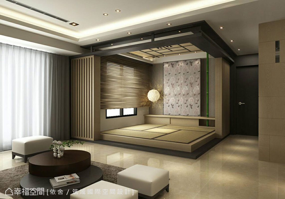 依舍/筑域國際空間設計選擇可以釋放傳統韻味的塌塌米,搭配整體簡約鮮明的風格鋪排,定義現代和室風情。