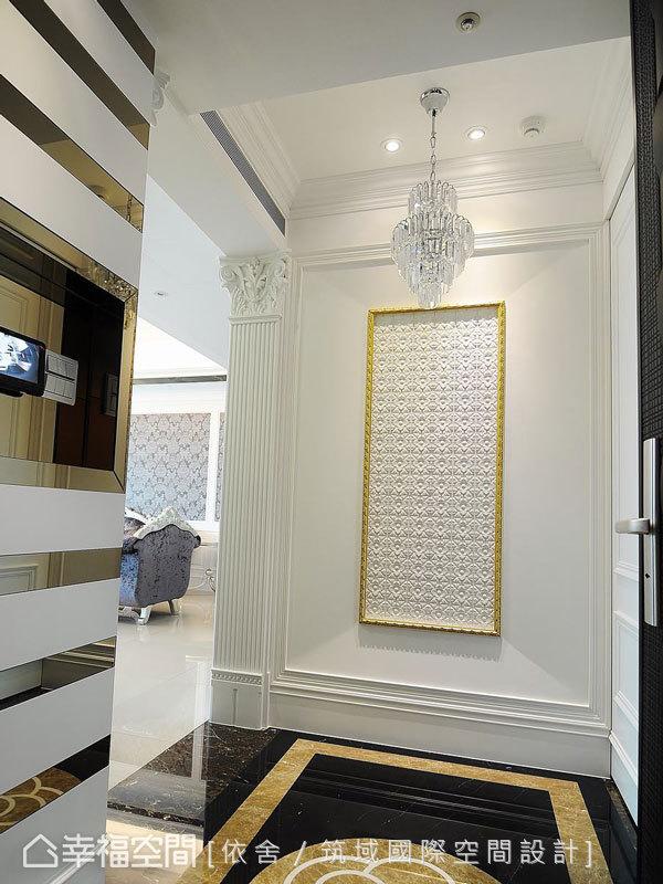 踏入玄關迎賓區,金色邊框配上富藝術感的雕刻板,宛如藝術品般,低調中隱含奢華。