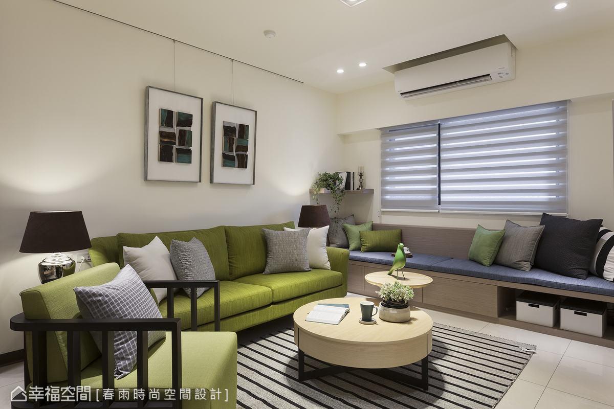 空間因人而生 25坪休閒單身宅