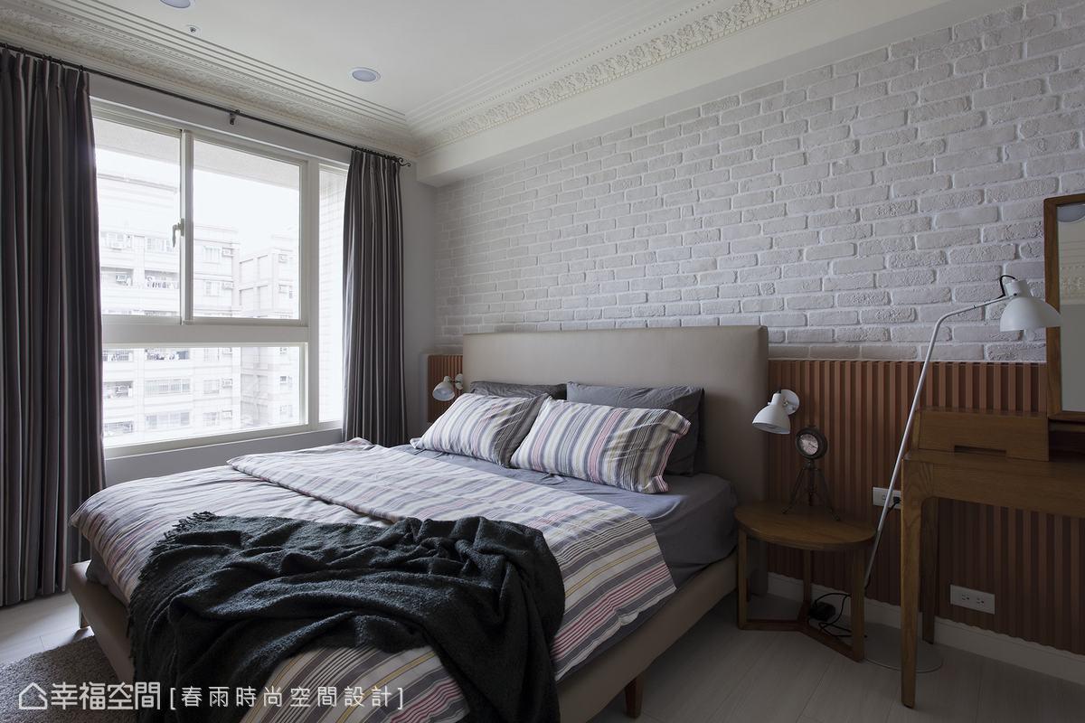 設計師於文化石牆前規劃木作造型短牆,遮擋床頭小樑,也增色空間變化。