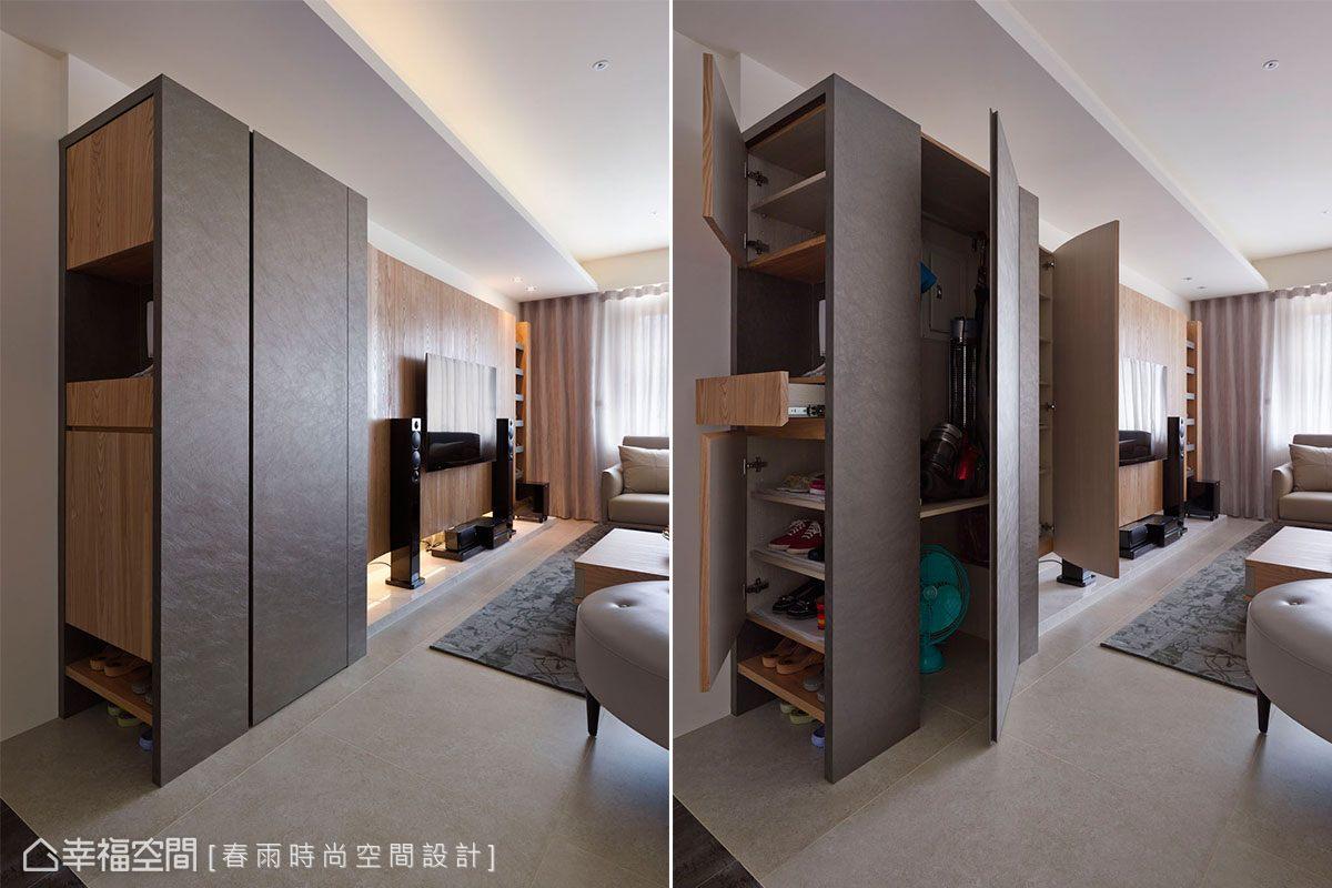 結合壁布與木作規劃的櫃體,具備鞋櫃與大型雜誌儲物收納機能。