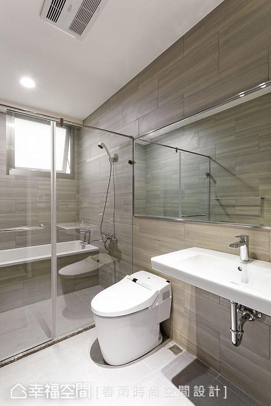 四件式衛浴