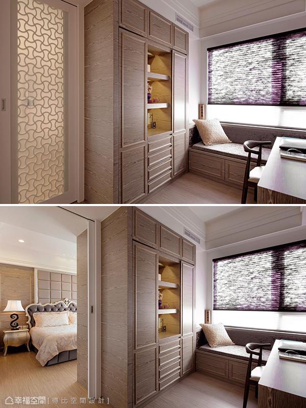 設計師依照使用需求將書房納入主臥規劃,以雷射鏤空雕刻門片簡單界定書房與臥眠區,窗邊臥榻的規劃可在彼此陪伴下各自閱讀或工作。