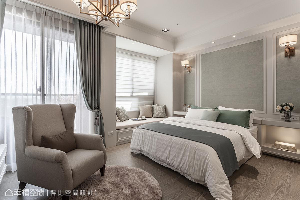 規劃上掀式床頭櫃及矮櫃,讓床鋪避開上方經過的橫樑,兼顧收納及化解風水禁忌。