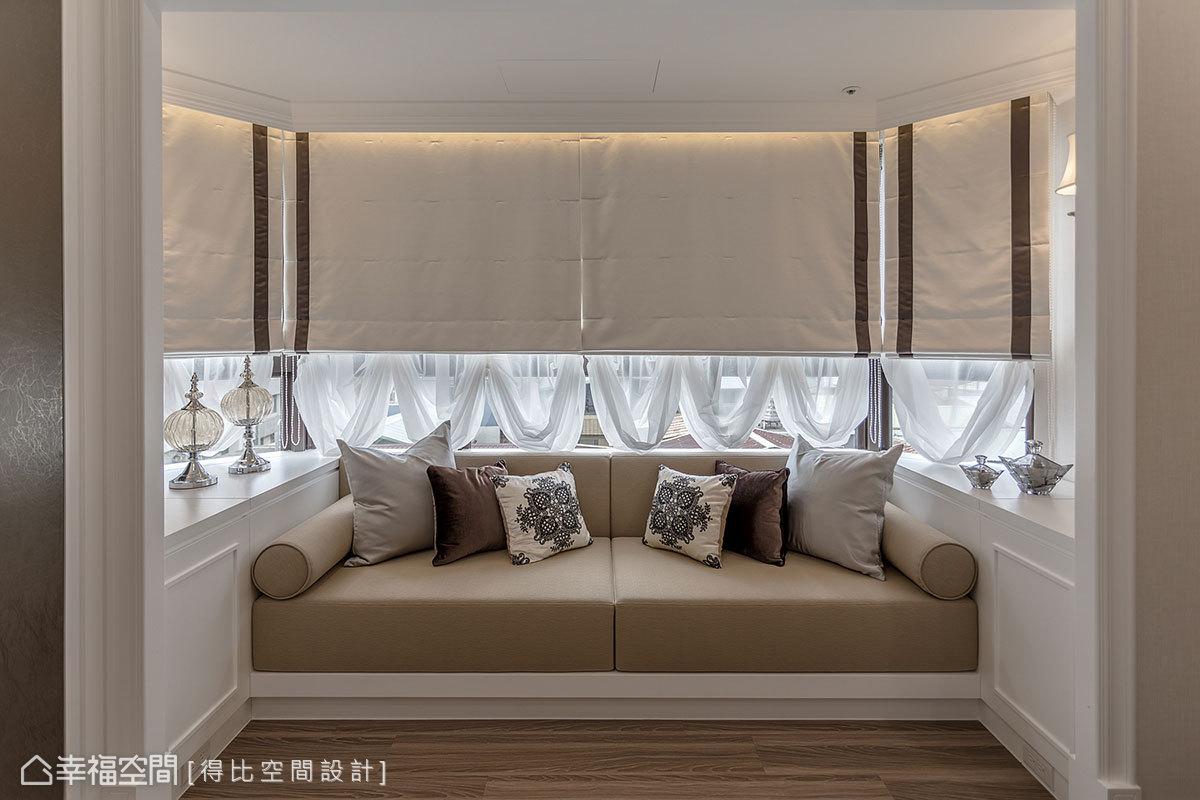 典藏藝術 中西合併古典風水宅(下)