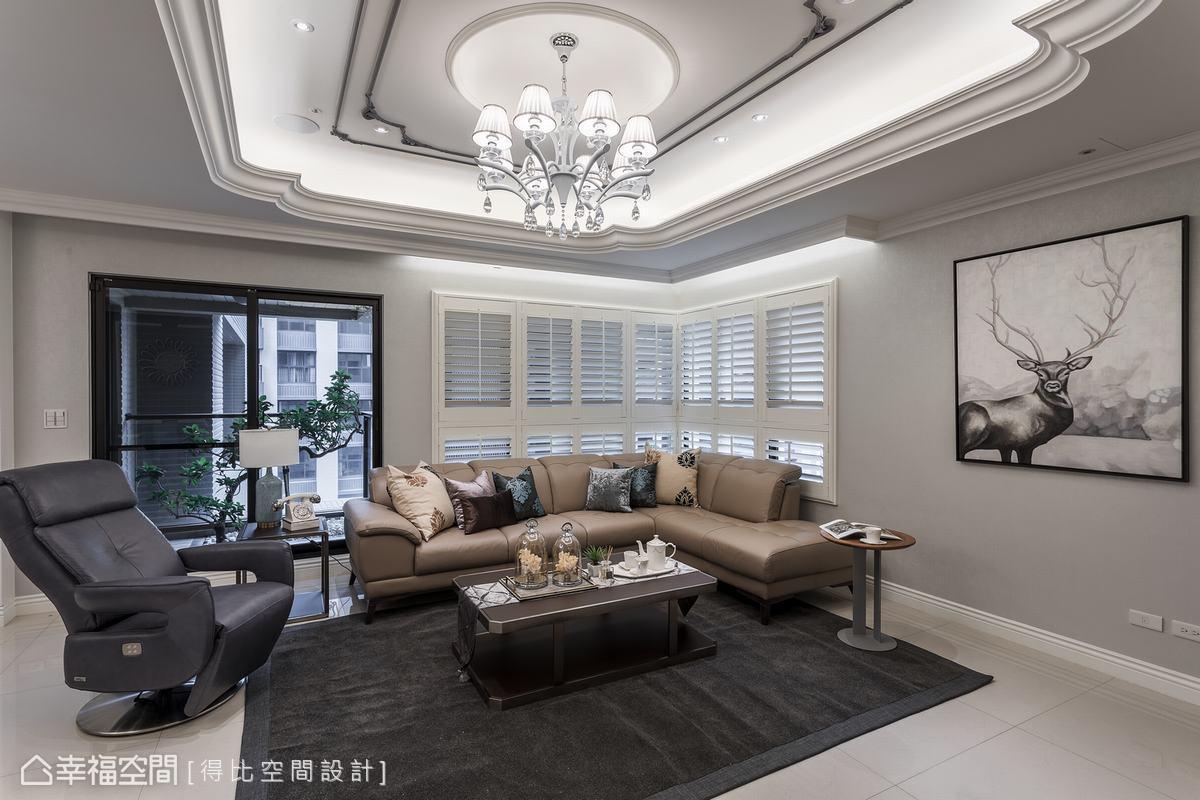 客廳天花運用弧形線板營造優雅氛圍、安排跳色層次,並佐以水晶燈打造具古典氣韻的時尚氣息,更鋪設機能性傢俬,提升整體舒適度。